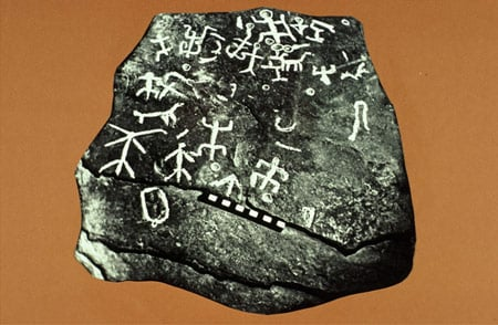 The Jennings Petroglyph, sandstone, approximately 4000 years ago